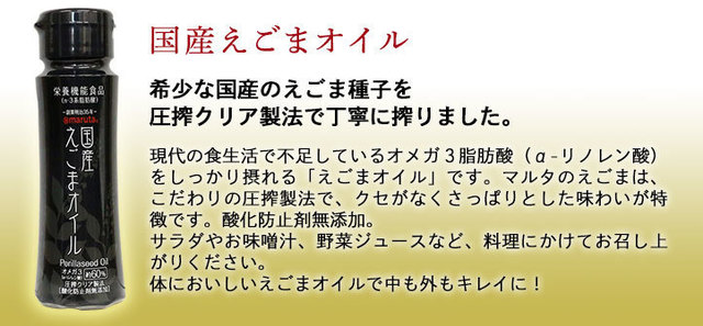 page_jpn100g_01_02.jpg
