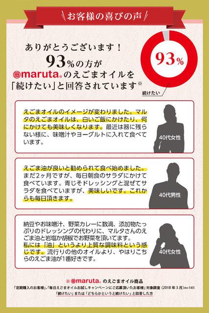 page_jpn100g_01_03.jpg