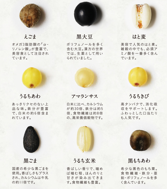 zakkoku_ki_lp_34.jpg